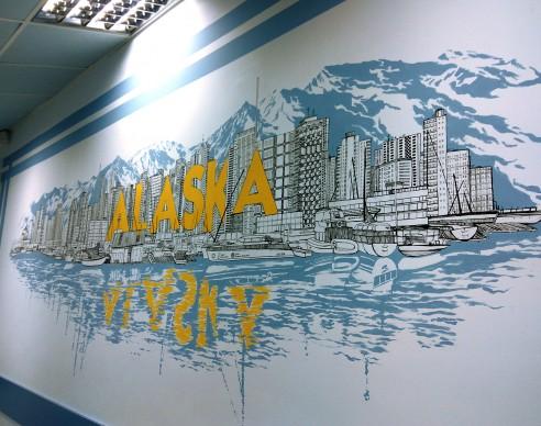 """Alaska"" Acord travel 2016"