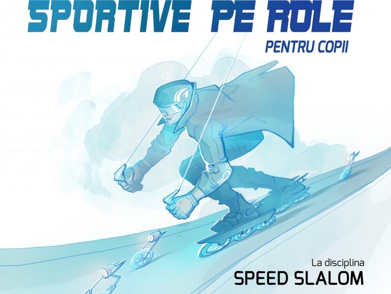 Постер на соревнования 2019