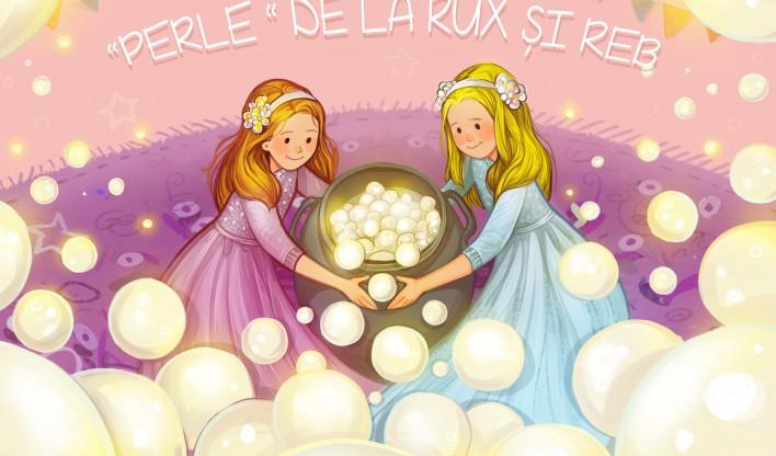 Детская книга о двух маленьких девочках